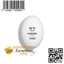 Крем для рук Chanel no 5 Leau hand cream, 50 мл