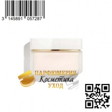 Крем для тела Chanel №5 Body Cream, 150 мл