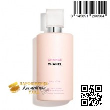 Гель для душа Chanel Chance Eau Vive Shower Gel, 200 мл