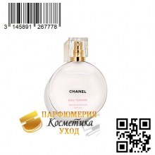 Масло для волос Chanel Chance Eau Tendre Hair Oil, 35 мл