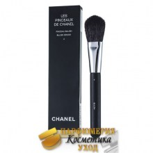 Chanel Les Pinceaux De Chanel Blush Brush №4