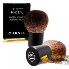 Chanel Le Petit Pinceau Touch Up Brush