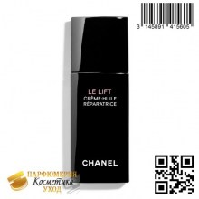 Восстанавливающий крем-масло для лица Chanel Le Lift Restorative Cream-Oil, 50 мл