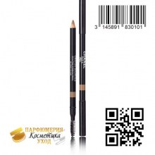 Карандаш для бровей Chanel Crayon Sourcils Sculpting Eyebrow Pencil, тон 10