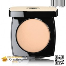 Сияющая пудра для лица Chanel Les Beiges Healthy Glow Sheer Powder SPF15/PA++, тон 20