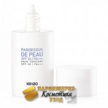 Крем для лица Kenzoki Top Coat