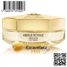 Дневной крем для лица Guerlain Abeille Royale Day Cream, 50 мл