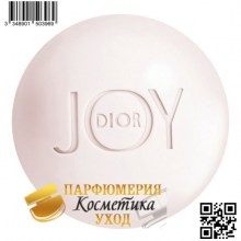 Парфюмированное мыло Christian Dior Joy by Dior Pearly Bath Soap