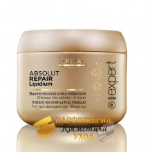 Маска для восстановления волос Loreal Professionnel Expert Absolute Repair Lipidium, 200 мл