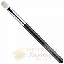 Artdeco Eyeshadow Brush