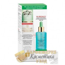 Набор Collistar Biorevitalizing Anticellulite Concentrate