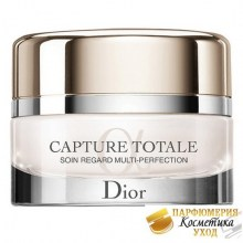 Крем для глаз Dior Capture Totale Multi-Perfection