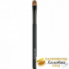 Artdeco Eye shadow Brush