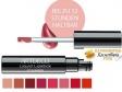 Artdeco Liquid Lipstick - новая жидкая помада