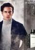 Lalique L' Insoumis - новый парфюм для мужчин